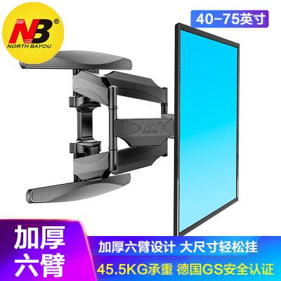 NB P6(40-75英寸)電視掛架電視架電視機掛架電視支架旋轉伸縮壁掛架子小米夏普海信等大部分電視通用