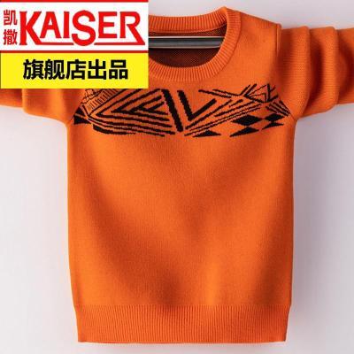 【1件9折】凱撒男童毛衣套頭2020秋冬新款洋氣兒童韓版加厚打底針織衫中大童