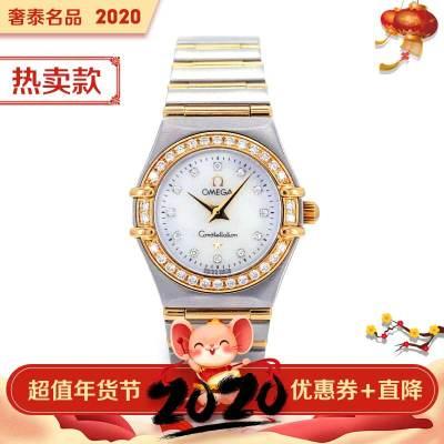 【二手95新】欧米茄OMEGA星座系列1267.75.00女表石英奢侈品钟手表腕表