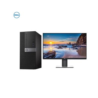戴爾(Dell)商用電腦Optiplex 5070MT 21.5英寸顯示器( i5-9500 8G 128G 大唐)