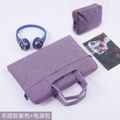 華碩靈耀Deluxe13/14 13.3/14英寸14S筆記本鈦金版電腦靈耀14手提電腦包S2代 手提紫色+電源袋