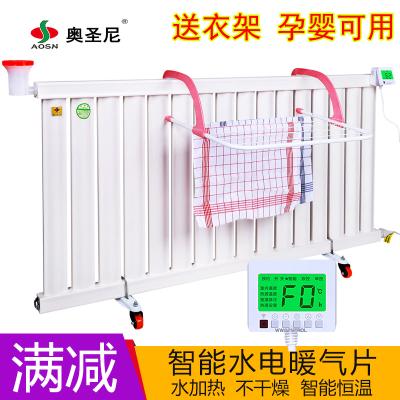 注水取暖器水电暖气片智能温控不干燥节能省电家用单14柱供10-13平卧室客厅办公室