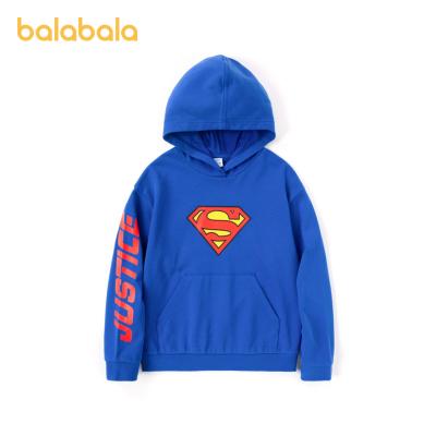 【DCIP】巴拉巴拉男童衛衣2020新款秋裝中大童兒童上衣童裝潮酷男