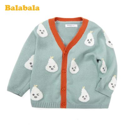 巴拉巴拉寶寶毛衣兒童打底衫男童春裝2020新款棉開衫百搭休閑外套