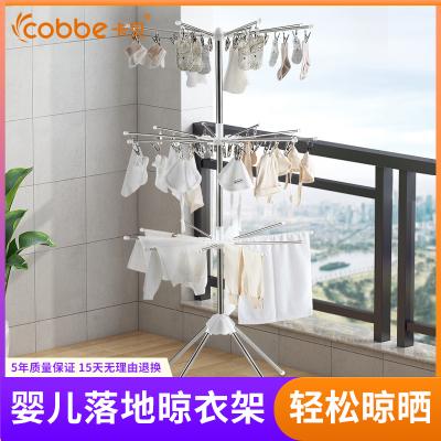 卡贝(cobbe)婴儿晾衣架落地折叠阳台不锈钢晒衣神器儿童毛巾架宝宝尿布架