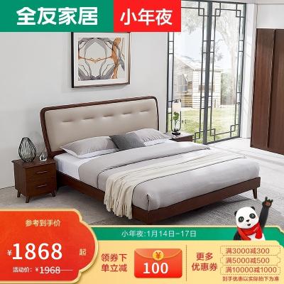 【抢】全友家居 现代中式双人床1.5/1.8米板式床欧皮软包床屏实木床脚121215