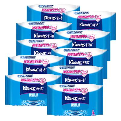 【舒潔】(Kleenex) 濕廁紙 40片*10包家庭裝 擦除99.9%細菌 清潔濕紙巾濕巾可搭配卷紙衛生紙使用