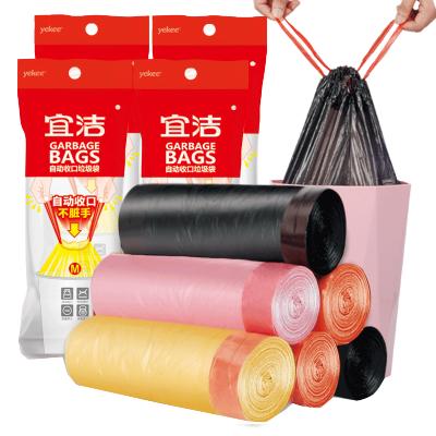 宜洁自动收口垃圾袋M号/L号组合装 Y-9575/76*2组