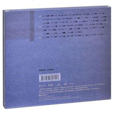 正版 醉玲瓏電視劇原聲帶 影視原聲大碟 限量版 3CD 張靚穎郁可唯