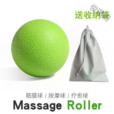 【蘇寧好貨】按摩球 筋膜球花生球 肌肉放松球 穴位按摩 健身球 替代網球