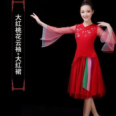 因樂思(YINLESI)云裳春夏廣場舞服裝新款套裝古典秧歌扇子傘舞表演演出舞蹈服女