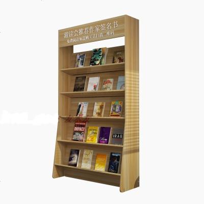 新款包邮木质杂志架报刊书架落地简易画册展示架多层儿童绘本架