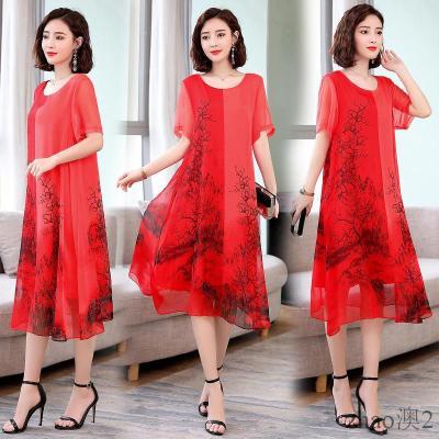 情嬌婷(QINGJIAOTING)媽媽裝連衣裙高貴洋氣2020夏裝新款中國風大碼中年女中長款裙子薄
