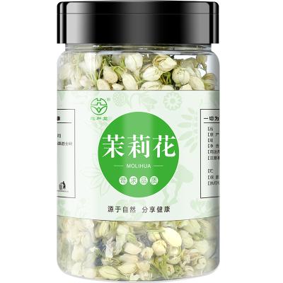 茉莉花精選40g茶香濃厚清熱安神花茶