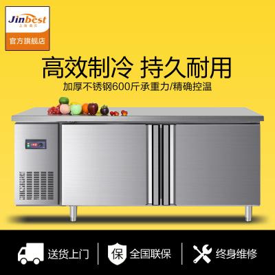 晶貝(jinbest)1800*800廚房操作臺 商用冷藏/冷凍/雙溫冰柜 平冷工作臺 臥式冷柜 廚房冰箱冰吧