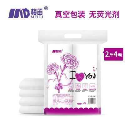 梅笛产妇卫生巾卫生纸孕妇产房用纸刀纸产妇专用产后恶露月子纸