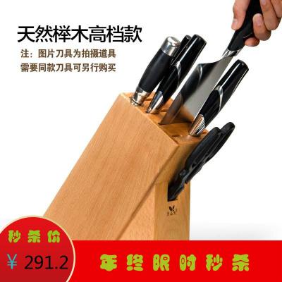 实木刀架家用厨房刀座刀具收纳架菜刀架置物架刀架子用品