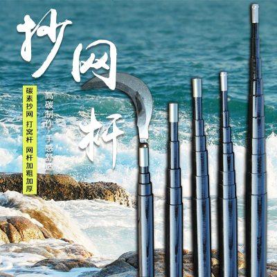 新品短节碳素抄网杆打窝割草4米5米6米8米10米镰刀杆支网杆