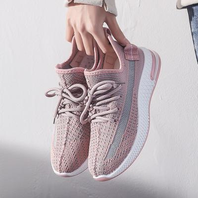 跨馬KYMA 主推夏季透氣飛織網布鞋女士經典椰子2020新款運動休閑鞋女青少年小白鞋學生鞋N