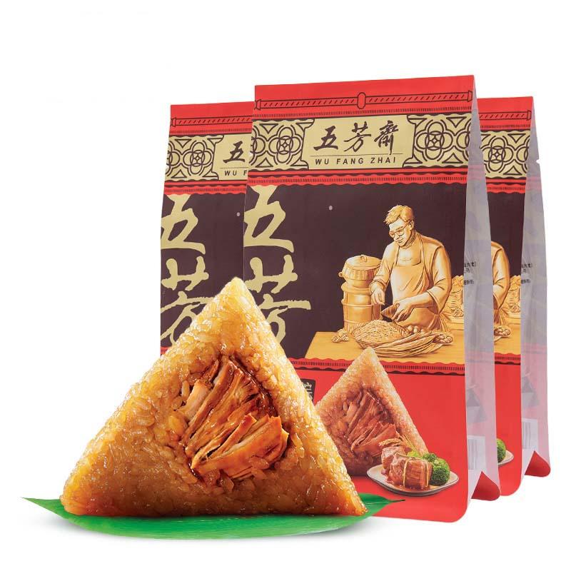 浙江嘉兴特产五芳斋粽子真空140克*2只五芳大肉粽