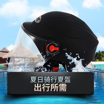CHE AI REN 頭盔 夏季男女電動車頭盔摩托車頭盔夏盔防曬防紫外線四季半盔防雨