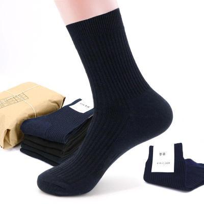 【精品特賣】軍襪子男 配正品制式夏襪部隊棉襪防臭軍訓襪 耐磨運動襪子男 邁詩蒙