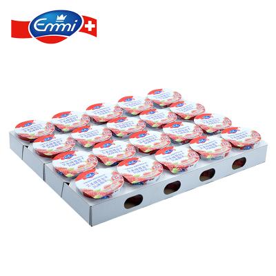 艾美Emmi覆盆子风味酸乳100g*20 瑞士原装进口酸奶 活性乳酸菌无添加酸奶早餐奶 浓稠低温酸奶