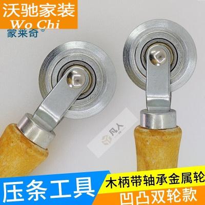 更換紗窗網壓條壓紗輪器安裝工具窗滑輪窗紗網膠條省力壓輪滾輪