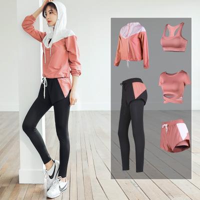 2020新款瑜伽服運動套裝女網紅款跑步衣健身房初學者寬松運動服女