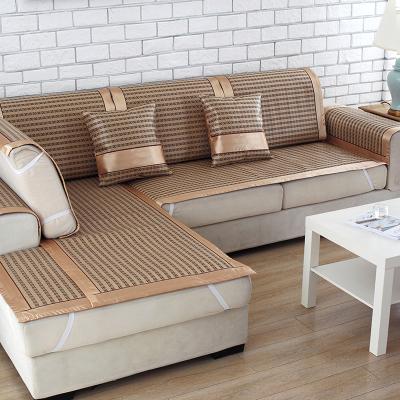原色馨居 夏季冰藤席現代簡約客廳123組合沙發墊套榻榻米夏天涼墊防滑定制