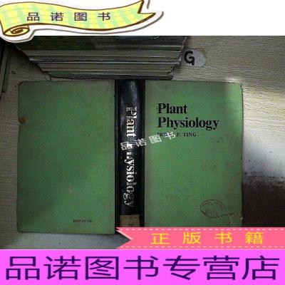 正版九成新PLANT PHYSIOLOGY 植物生理學