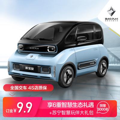 【智慧上海】新寶駿E300/E300 PLUS 新能源 電動汽車