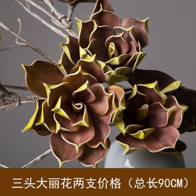 欧式仿真花艺客厅摆件装饰餐厅落地花瓶假花干花束大花卉创意摆设