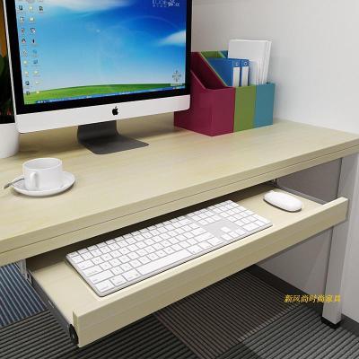 電腦桌鍵盤托架電腦桌配件木質托盤靜音吊裝二節軌滑道鍵盤拖定制 加強型軌道70*27(松木平板)