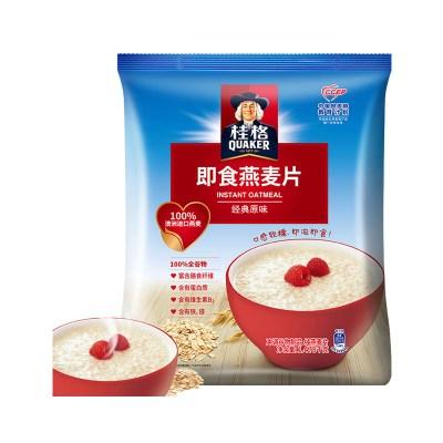 桂格(QUAKER) 即食燕麥片 經典原味1478g*2包 營養早餐沖飲免煮代餐