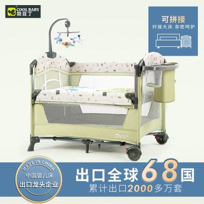 coolbaby嬰兒床可移動可折疊便攜式寶寶床多功能新生嬰兒床拼接大床可移動搖籃床嬰兒床邊床bb床