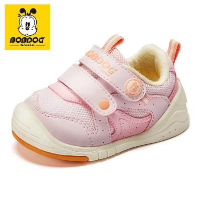 巴布豆BOBDOG HOUSE女童男童女童舒適柔軟2020春季新款學步小寶寶鞋BY8701