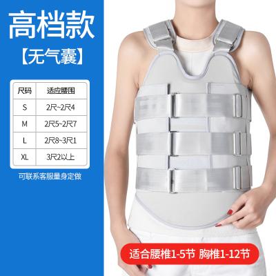 可調胸腰椎固定支具支架脊椎脊柱壓縮性骨折術后護具護腰帶 高檔款(無氣囊) XL