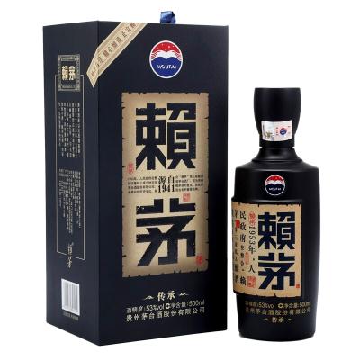 茅台 赖茅 传承蓝 单瓶 53度 500ml 酱香型 白酒