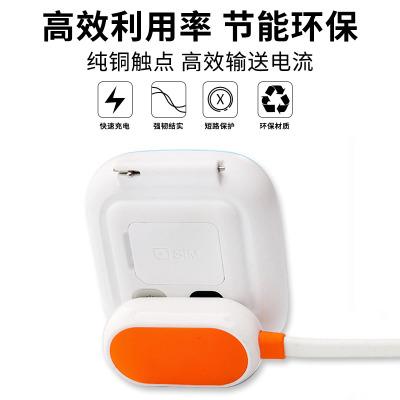 适用小天才充电线充电器 Z5q/Z6/Z1S/Z2Y/Z3儿童电话手表磁吸充电线 Y02/Y01S/Y03/Y01A手表