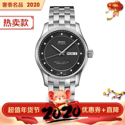 【二手95新】美度Mido布鲁纳系列M001.431.11.066.92男表自动机械奢侈品钟手表腕表