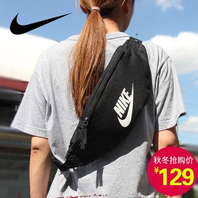 Nike腰包男士胸包女运动跑步多功能大容量单肩轻便休闲耐克斜挎包耐克腰包