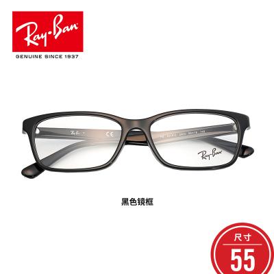 RayBan雷朋光學鏡架男女全框時尚前衛框架護目鏡0RX5318D