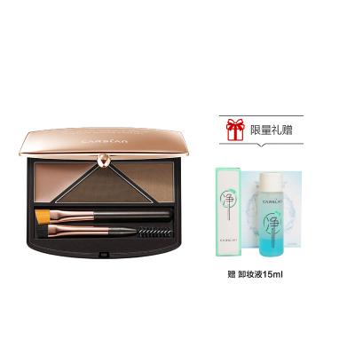 卡姿蘭(CARSLAN)眉粉 高分造型眉妝盤02月暈如煙 (眉型自然 持久上色)