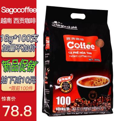 【年货上新减10元】越南进口 西贡咖啡1800g100条装原味炭烧味正品速溶三合一咖啡