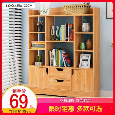 【多城到達】書柜書架簡約現代小書架落地簡易置物架臥室組合學生用桌上省空間客廳人造板