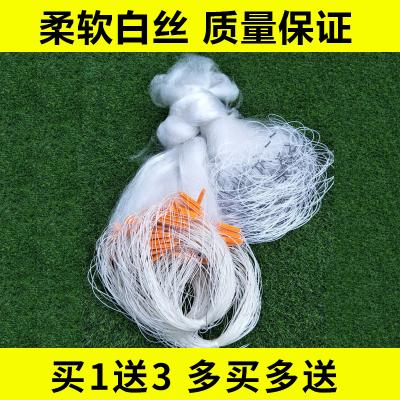 鼎立(DINGLI) 魚網絲網沾網粘網三層漁網沉網掛子掛網撒網拉網魚網水庫漁網鯽魚網大漁網漁網魚具