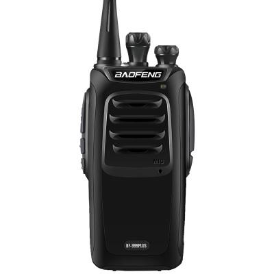 寶鋒(BAOFENG) 999PLUS商用民用手持對講機 專業手臺 大功率黑色 一臺裝
