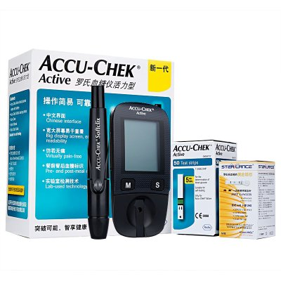 羅氏(ROCHE)活力型血糖儀+50片試紙+50支針頭 進口家用全自動免調碼精準測血糖儀器配試紙