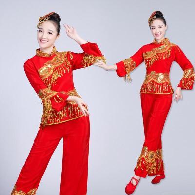 秧歌服演出服女成人2020民族風舞蹈服裝廣場舞套裝中老年